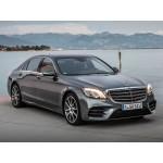 Mercedes S Class Customer Gallery